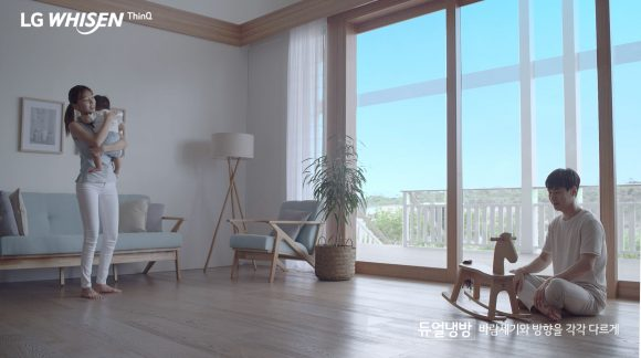 LG Whisen 2019 TVC Film A